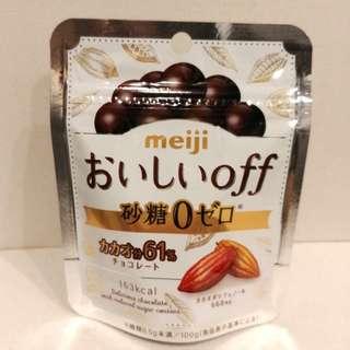 🇯🇵✈Meiji(0%砂糖)杏仁朱古力(33g)
