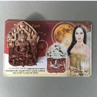 LP Noi Phra Khun Paen JanSornJan Prai Mae LamDuan With 3K Takruts