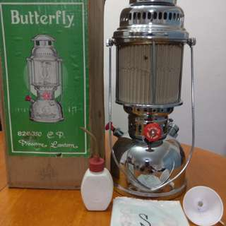 蝴蝶牌充氣式(火水)大光燈#826/350