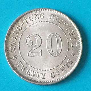 China Republic Guangdong province silver coin 20 cent Year 1922 AU sale 30%
