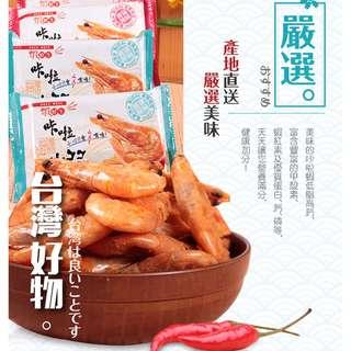 媒體團購冠軍!! 原價150【蝦鮮生】香脆咔啦蝦酥 (原味) (25g±10%)/包