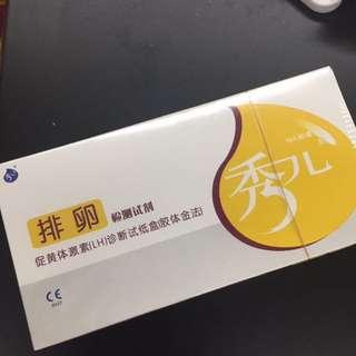 Ovulation test 排卵试纸