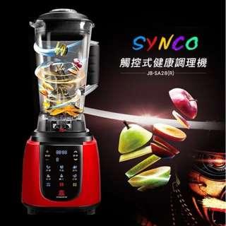 <預購>SYNCO 新格牌 SAMURAI健康調理機 JB-SA28(R)