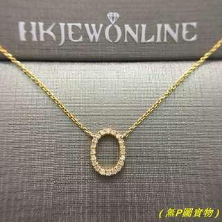 18K 黃金 鑽石 ~O~ 頸鍊 (16+1吋)