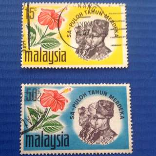 Malaysia 1967 10th Anniversary of Independence 2V Set Used SG44-45