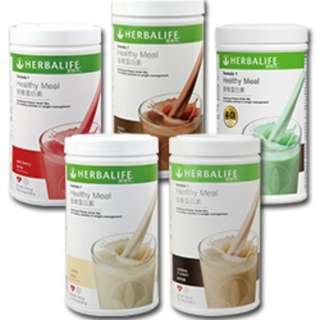 Herbalife shake 康寶萊營養蛋白素 朱古力味  可作代餐