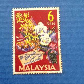 Malaysia 1963 4th World Orchid Conf Singapore 6c Used SG4 (0209)
