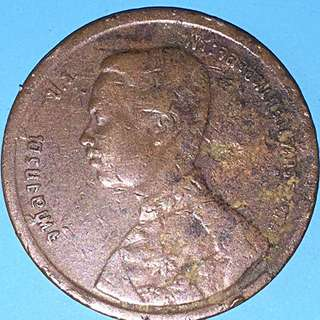 Thailand King Rama V copper coin 2 ATT Year 1888-1905 ( 180 degree rotation error ) Rare sale 30%