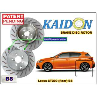 "Lexus CT200H brake disc rotor KAIDON (REAR) type ""RS"" / ""BS"" spec"