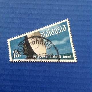 Malaysia 1977 Satellite Earth Station 15c Used SG41 (0210)