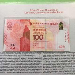 中銀100靚號,兩字鈔,977997