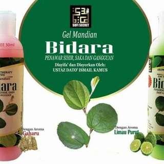 [Instocks] Gel mandian bidara - 4 green, 4 pink