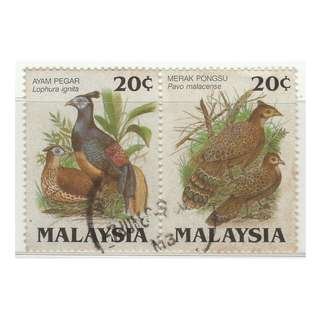 Malaysia 1986 Protected Wildlife of Malaysia (1st Series) 20c horizontal pair Used SG #331a CV£6.50 (0212)