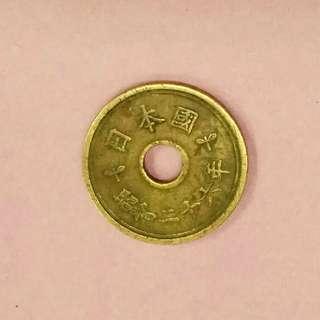 日本硬幣兩個 昭和二十六年1951
