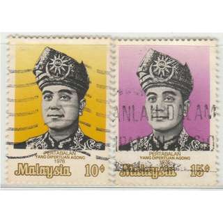 Malaysia 1976 Installation of Yang Di Pertuan Agong (Tuanku Yahya Petra) 10c & 15c used SG #149 & 150 (0215)