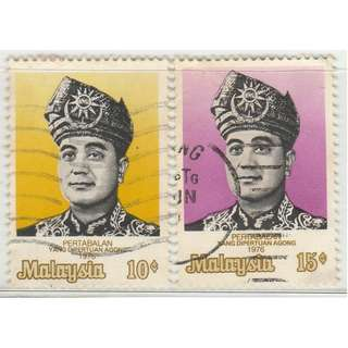 Malaysia 1976 Installation of Yang Di Pertuan Agong (Tuanku Yahya Petra) 10c & 15c used SG #149 & 150 (0216)