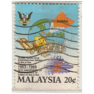 Malaysia 1988 25th Anniversary of Independence of Sabah in Malaysia 20c Used SG #398 (0217)