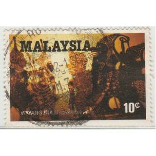 Malaysia 1982 Traditional Games 10c used SG # 247 (0218)