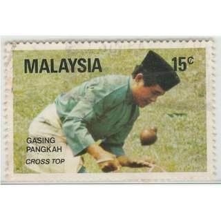 Malaysia 1982 Traditional Games 15c used SG # 248 (0219)