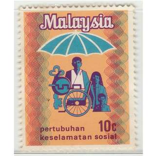 Malaysia 1973 Setting up of the Social Security Organisation 10c mint SG #100 (0222)