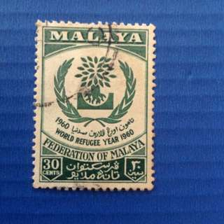Malaya 1960 World Refugee Year 10c Used SG16 (0226)