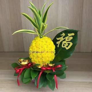 Chinese New Year Decoration With Delivery