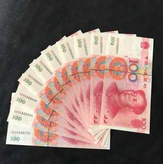 2005 China Rmb 100 Yuan With Fancy Number 10 Run