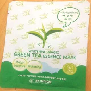 Skindigm Whitening Face (Sheet) Mask,