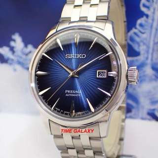 Brand New SEIKO Presage SRPB41J1 Cocktail Automatic Men's Watch. Made in Japan.