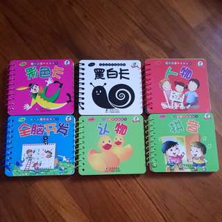 Chinese Board Books for Age 0-4