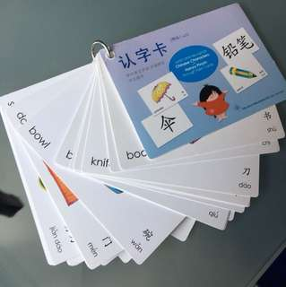 Chinese flashcards for pre-schoolers