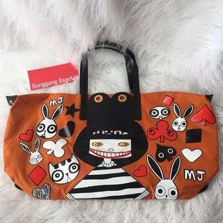 Marc Jacobs Ugly Girl Bag