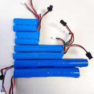 7.4v lithium ion wbb battery