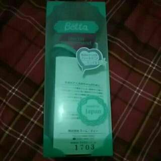 Doctor Betta Feeding Bottle