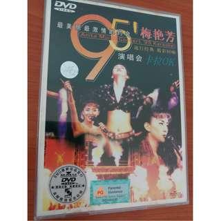 梅艳芳 最美丽最激情的约会 95 Anita Mui Concert 95 Karaoke