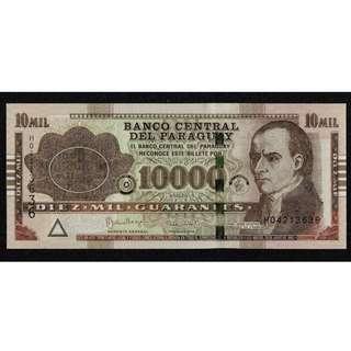 2015年巴拉圭紙幣