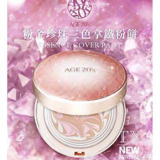 韓國Age'20s 第九代出來囉~ 粉餅顏色是純淨白+薰衣粉+米色