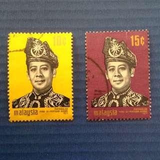 Malaysia 1971 Installation of Yang diPertuan Agong 10c and 15c Used SG77-78 (0230)