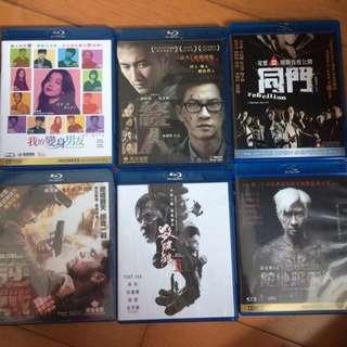 Hongkong Blu Ray Movies