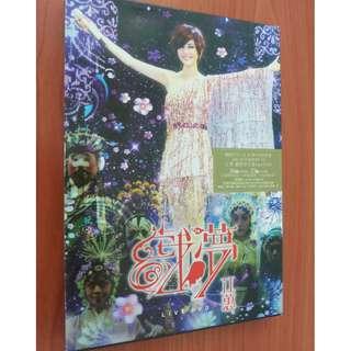 江蕙戏梦演唱会DVD