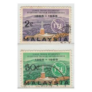 Malaysia 1965 ITU Centenary 2c & 50c used SG # (toning!!!) (0213)