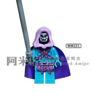 阿米格Amigo│WM221 骷髏王 宇宙的巨人 人仔 滿30只包郵
