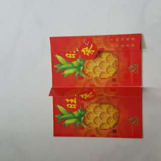 Totalife Red packet