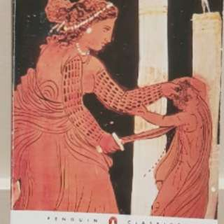 MEDEA Novel (Euripides)