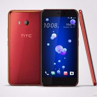 $18/1張 ,$20/2張 HTC U11 高清防指紋9H 強化玻璃保護貼0.26mm 麗康墨盒