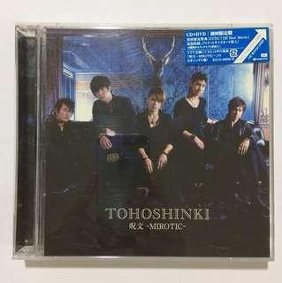 [TVXQ] Mirotic - Japanese Single Album (CD+DVD)