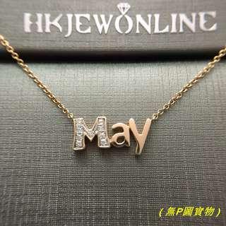 14K 玫瑰金 鑽石 May 頸鍊 (16+1吋)