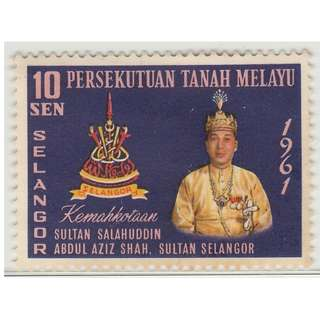 MALAYA 1961 Coronation of Sultan of Selangor 10c mint (NG) SG #128 (0227)