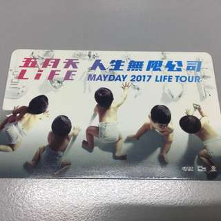 Mayday 2017 life tour ezlink card + lightstick