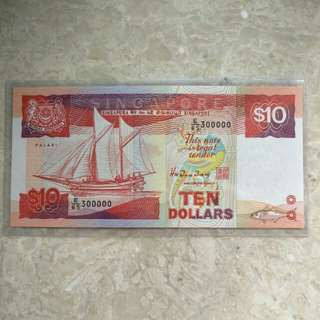 E/65 300000 SINGAPORE $10 SHIP GOLDEN FANCY THOUSANDS SERIES S/N UNC